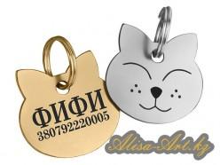 Адресники и жетоны для животных